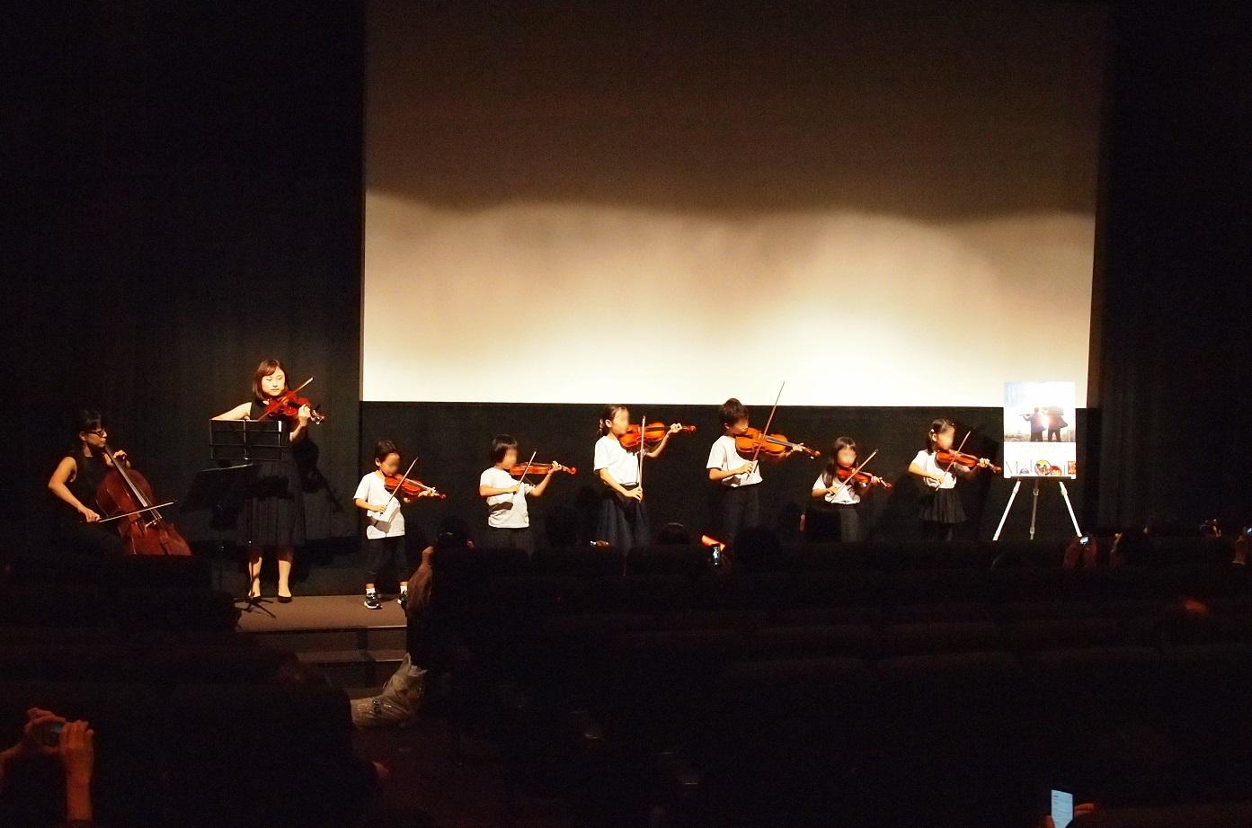 第1期生の発表会は『オーケストラ・クラス』上映後のスクリーン前!